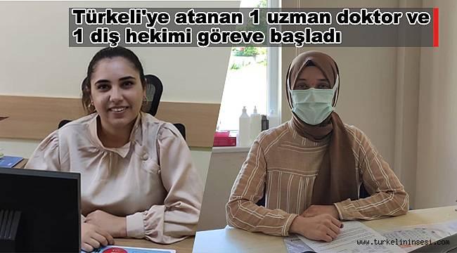Türkeli'ye atanan 1 uzman doktor ve 1 diş hekimi göreve başladı